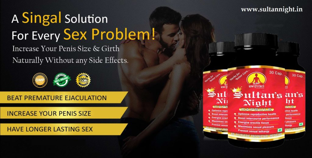 a single solutions for every sex problems, male enhancement capsules.