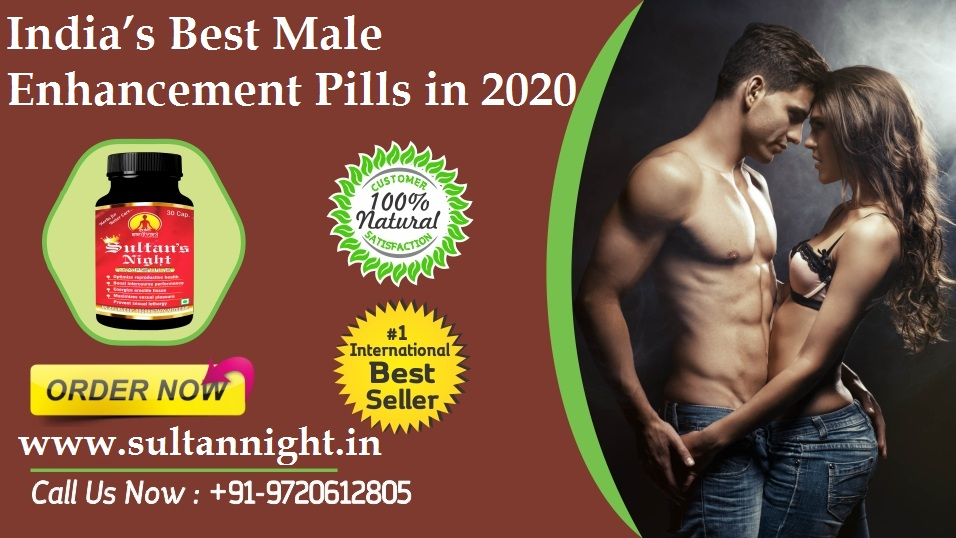 best male enhancement pills of 2020