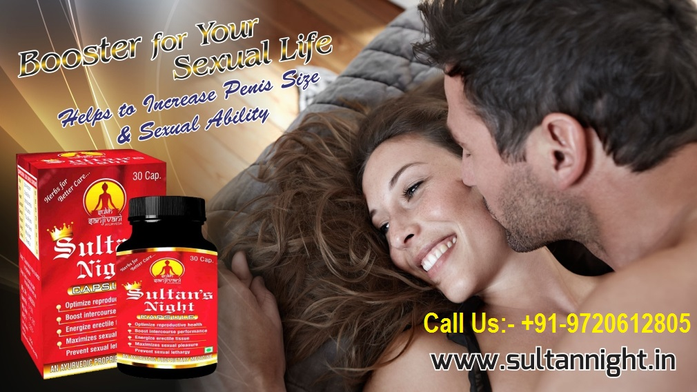 Male enhancement medicine