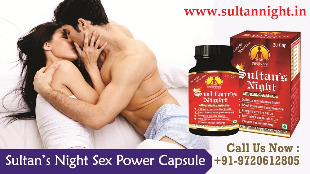 sultan's night sex power capsule