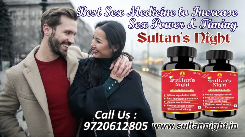 ayurvedic sex power capsules